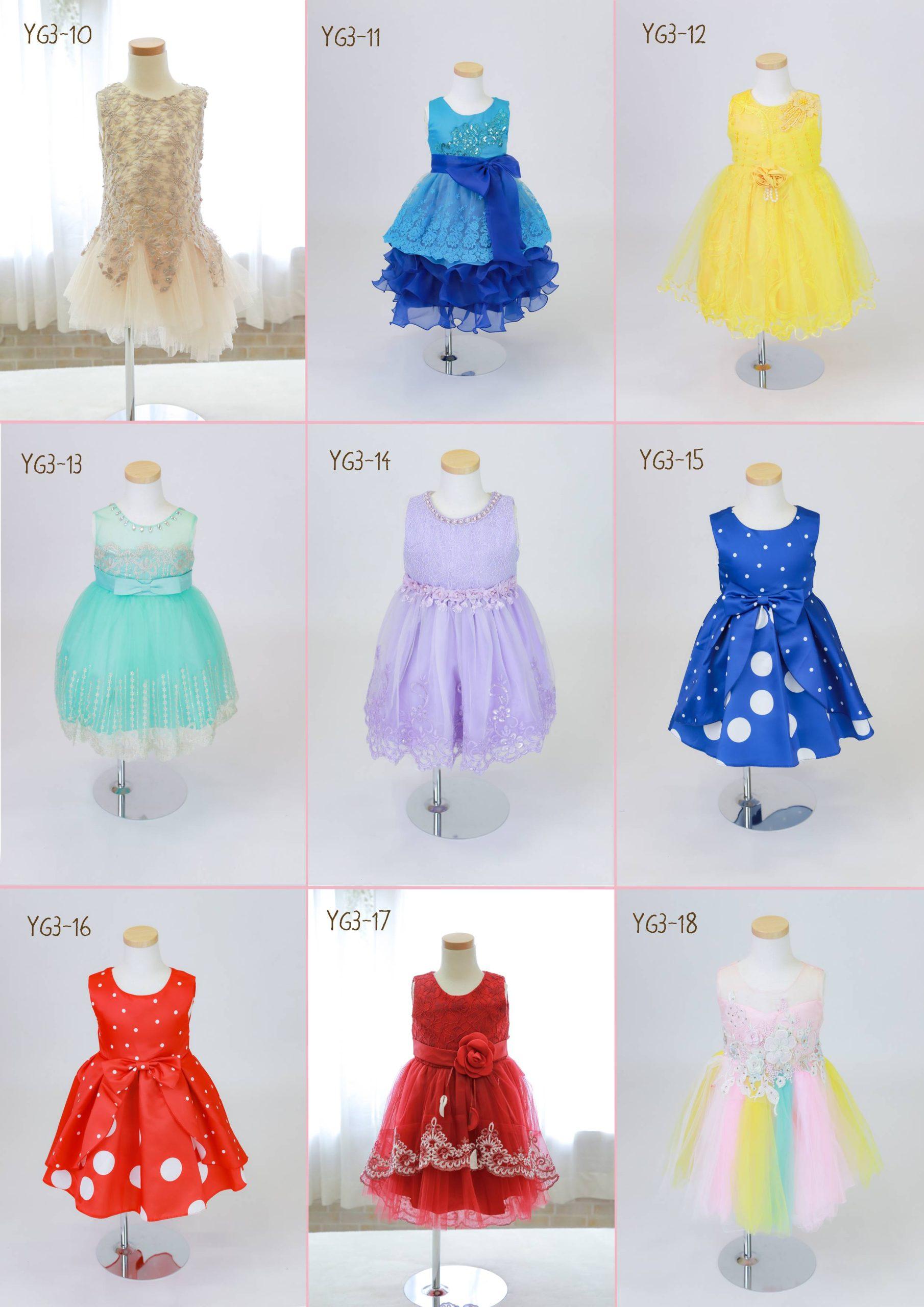 3歳女子ドレス1-2